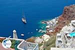 Oia - Santorini Island - Greece Guide Photo 9 - Photo GreeceGuide.co.uk