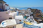Oia - Santorini Island - Greece Guide Photo 18 - Photo GreeceGuide.co.uk