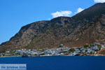 Kamares Sifnos | Cyclades Greece | Photo 2 - Photo GreeceGuide.co.uk