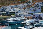 Kamares Sifnos | Cyclades Greece | Photo 33 - Photo GreeceGuide.co.uk