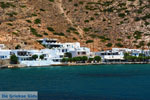 Kamares Sifnos | Cyclades Greece | Photo 54 - Photo GreeceGuide.co.uk