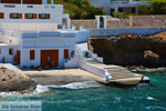 Kamares Sifnos | Cyclades Greece | Photo 56 - Photo GreeceGuide.co.uk