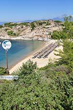 nature Beaches near Sykia and Paralia Sykias | Sithonia Halkidiki | Photo 19 - Photo GreeceGuide.co.uk