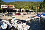 Porto Koufo | Sithonia Halkidiki | Greece  Photo 22 - Photo GreeceGuide.co.uk
