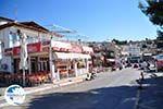 Neos Marmaras | Sithonia Halkidiki | Greece  Photo 14 - Photo GreeceGuide.co.uk