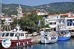 The harbour of Skiathos town Photo 10 - Photo GreeceGuide.co.uk
