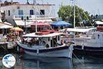 The harbour of Skiathos town Photo 13 - Photo GreeceGuide.co.uk