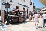 Shopping street Papadiamantis in Skiathos town Photo 7 - Photo GreeceGuide.co.uk