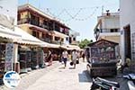 Shopping street Papadiamantis in Skiathos town Photo 9 - Photo GreeceGuide.co.uk