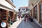 Shopping street Papadiamantis in Skiathos town Photo 11 - Photo GreeceGuide.co.uk