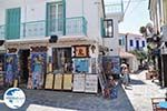 Shopping street Papadiamantis in Skiathos town Photo 12 - Photo GreeceGuide.co.uk