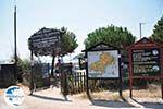 Ingang tot beach Koukounaries - Skiathos - Photo GreeceGuide.co.uk