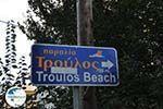 Troulos beach | Skiathos Sporades | Greece  Photo 1 - Photo GreeceGuide.co.uk