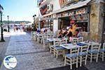Skiathos town | Skiathos Sporades | Greece  Photo 35 - Photo GreeceGuide.co.uk