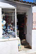 Skiathos town | Skiathos Sporades | Greece  Photo 36 - Photo GreeceGuide.co.uk