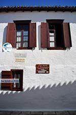 Skiathos town | Skiathos Sporades | Greece  Photo 37 - Photo GreeceGuide.co.uk