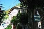 Profitis Ilias Church | Skiathos Sporades | Greece  - Photo GreeceGuide.co.uk