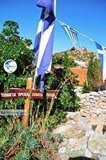 Kastro | Skiathos Sporades | Greece  Photo 36 - Photo GreeceGuide.co.uk