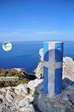 Kastro | Skiathos Sporades | Greece  Photo 51 - Photo GreeceGuide.co.uk