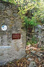 hiking trails near monastery Kechria | Skiathos Sporades | Greece  Photo 11 - Photo GreeceGuide.co.uk