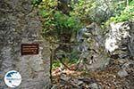 hiking trails near monastery Kechria | Skiathos Sporades | Greece  Photo 12 - Photo GreeceGuide.co.uk