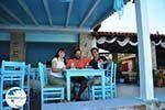 Maniatis Garden Achladies | Skiathos Sporades | Greece  Photo 6 - Photo GreeceGuide.co.uk