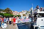 Skopelos town | Sporades | Greece  Photo 11 - Photo GreeceGuide.co.uk