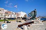 Skopelos town | Sporades | Greece  Photo 21 - Photo GreeceGuide.co.uk