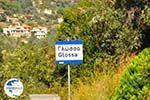 Glossa | Skopelos Sporades | Greece  Photo 1 - Photo GreeceGuide.co.uk