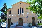 Glossa | Skopelos Sporades | Greece  Photo 5 - Photo GreeceGuide.co.uk