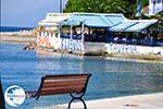 The harbour of Loutraki near Glossa | Skopelos Sporades | Greece  12 - Photo GreeceGuide.co.uk