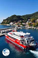 Flying Cat Loutraki Skopelos | Sporades | Greece  - Photo GreeceGuide.co.uk