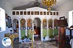 Near Agios Panteleimon Church | Skyros Greece Photo 7 - Photo GreeceGuide.co.uk