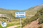 Near Aghios Fokas | Skyros Greece Photo 5 - Photo GreeceGuide.co.uk