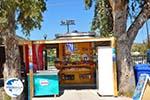 Peripteron near Skyros town | Skyros Greece - Photo GreeceGuide.co.uk