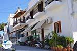 Near Skyros town | Skyros Greece - Photo GreeceGuide.co.uk