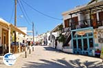 Skyros town | Skyros Greece | Greece  Photo 5 - Photo GreeceGuide.co.uk