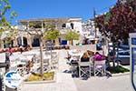 Skyros town | Skyros Greece | Greece  Photo 8 - Photo GreeceGuide.co.uk