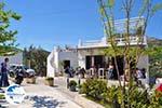 Skyros town | Skyros Greece | Greece  Photo 12 - Photo GreeceGuide.co.uk
