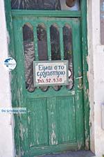 Skyros town | Skyros Greece | Greece  Photo 26 - Photo GreeceGuide.co.uk