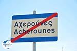 Aspous   Skyros Greece   Greece  Photo 24 - Photo GreeceGuide.co.uk