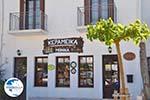 Linaria | Skyros Greece | Greece  Photo 20 - Photo GreeceGuide.co.uk