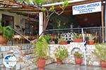 Taverna Lampros near Aspous | Skyros | Greece  - Photo GreeceGuide.co.uk