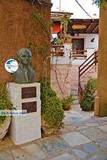 Ano Syros | Greece | Greece  Photo 14 - Photo GreeceGuide.co.uk