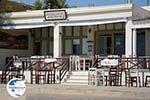 Azolimnos | Syros | Greece Photo 7 - Photo GreeceGuide.co.uk