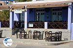 Azolimnos | Syros | Greece Photo 8 - Photo GreeceGuide.co.uk