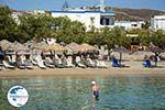 Azolimnos | Syros | Greece Photo 13 - Photo GreeceGuide.co.uk