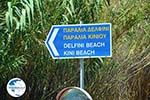 Delfini Beach near Kini | Syros | Greece Photo 1 - Photo GreeceGuide.co.uk