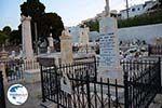 Catholic cemetery Ermoupolis | Syros | Photo 70 - Photo GreeceGuide.co.uk