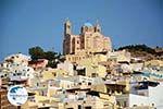 Ermoupolis   Syros   Greece Photo 84 - Photo GreeceGuide.co.uk